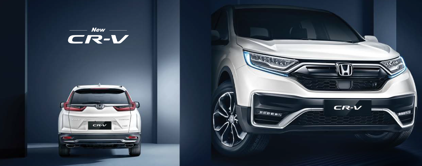 Banner Website 2021 New Honda CR-V